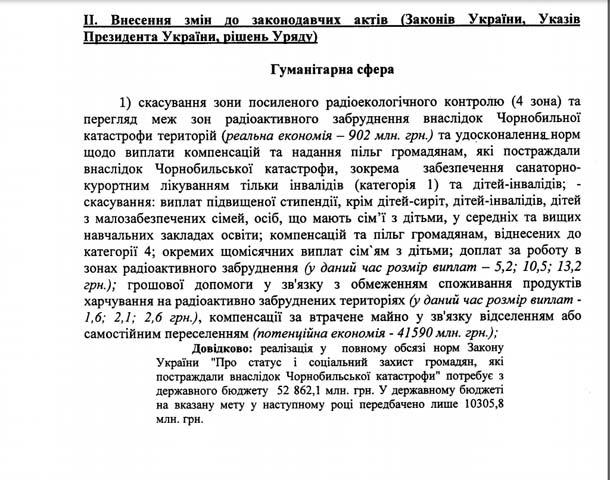 Snimok-e`krana-5