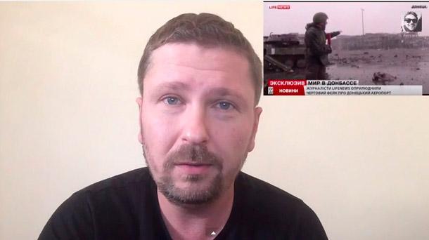 """Шарий о новом """"фейке"""" от LifeNews и Моторолы"""