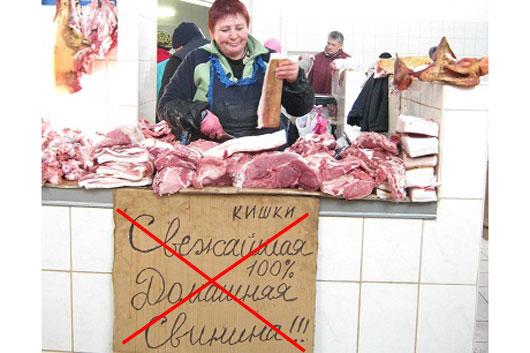 С 1 января запретят продавать молочную продукцию и мясо