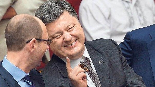 Яценюк объявил о повышении цен на энергоносители