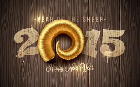 С годом барана