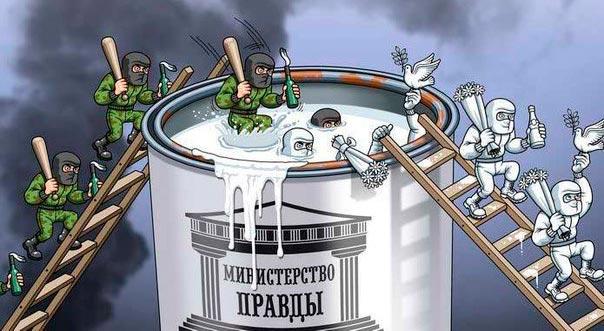 Министерства Правды на украине