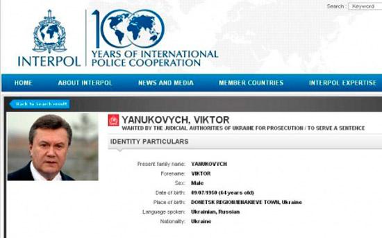 Янукович объявлен в розыск Интерполом