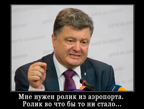 Донецкий аэропорт сегодня