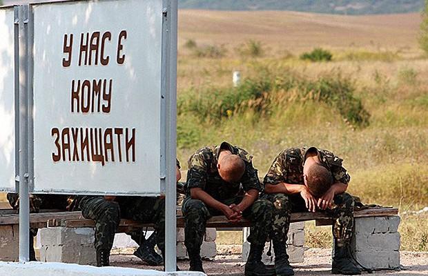 О текущей «боеготовности» армии Украины -