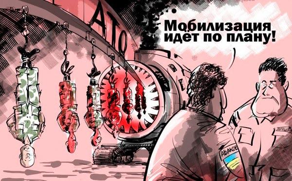 Как законно уклонится (откосить) от мобилизации в Украине.