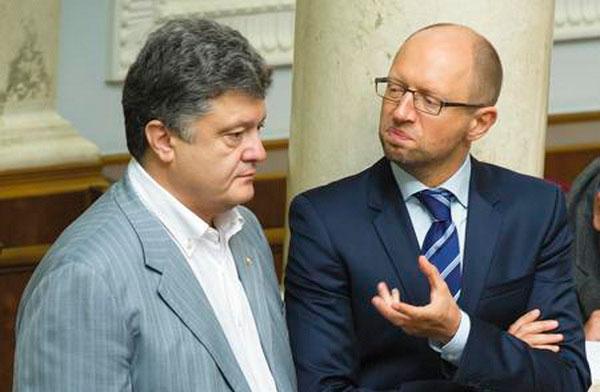 Яценюк обвиняет команду Порошенко в сдаче национальных интересов (видео)