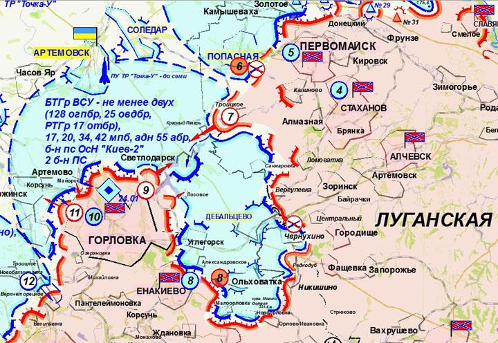 Карта Дебальцево на 30 января