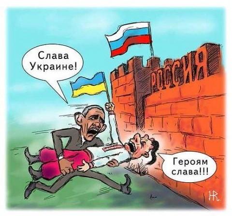 США оказывает Украине военную помощь