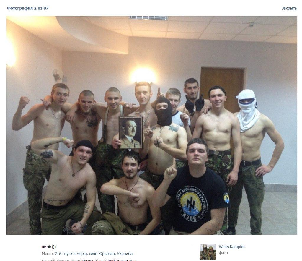 батальон Азов нацисты