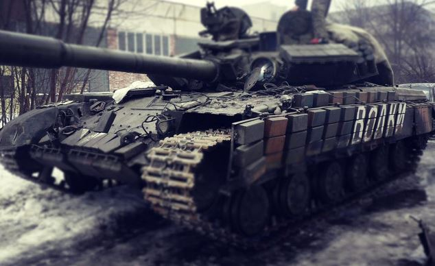 Хроника боевых действий на Донбассе за 20 января