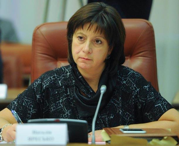 Постпред античеловечества в украинском правительстве