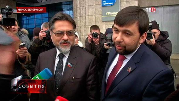 О несостоявшихся переговорах в Минске