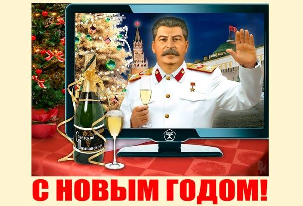 Страшный сон Пети Порошенко в новогоднюю ночь