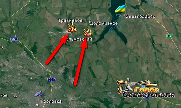 Сводка боевых действий на Донбассе за 14 январ