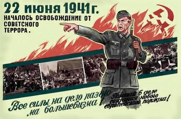 новый тренд унижения России