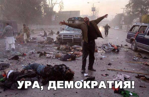 Как империя добра свергала кровавую диктатуру в Киеве