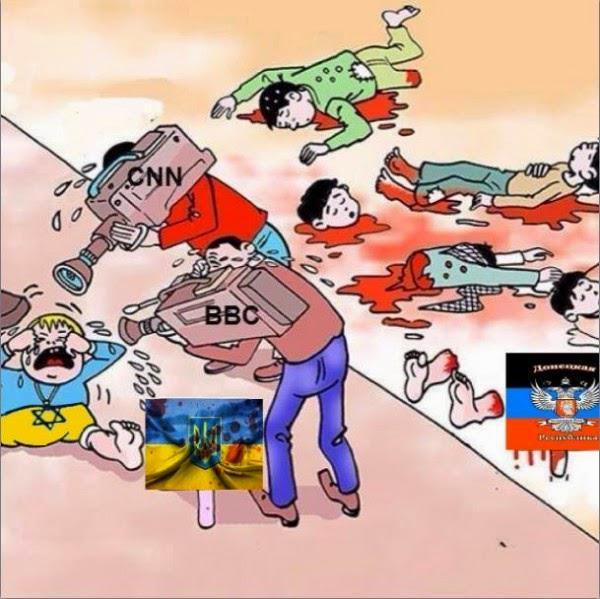 Освещение событий на Украине западными СМИ