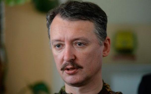 Стрелкова: армия Новороссии перешла в наступление