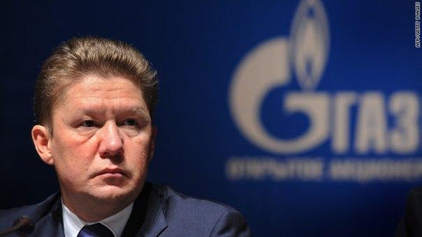Миллер: транзит газа в ЕС через Украину будет остановлен