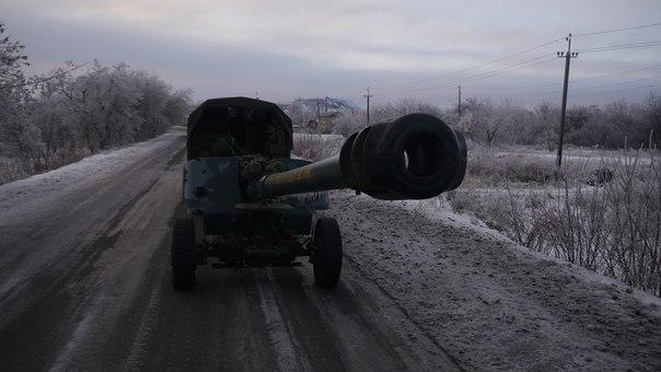 Сводки от ополчения Новороссии за сегодня (27 января)