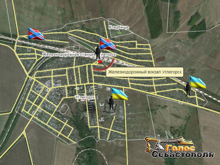 Бои за Углегорск, 30 января