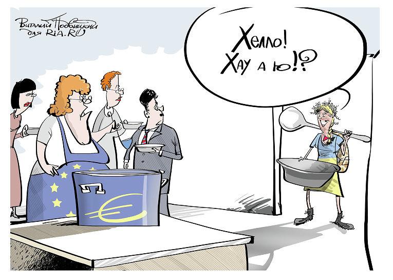 Как членство в ЕС представляется украинцам