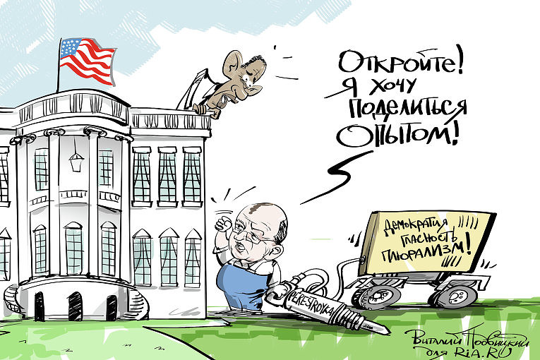 Горбачев считает что США нуждаются в перестройке