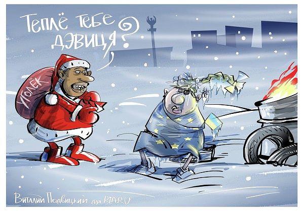 Энергетический кризис в Украине