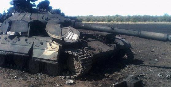 Сводка боевых действий в Новороссии за сегодня (24 января)