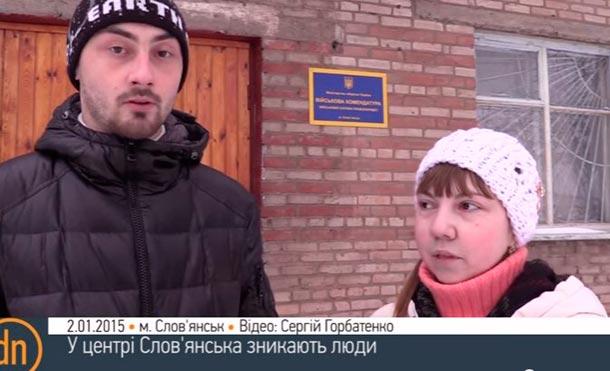 Украинские боевики продолжают похищать людей в Славянске