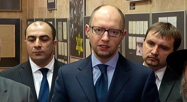 Яценюк: Освенцим освободили бойцы из Житомира и Львова