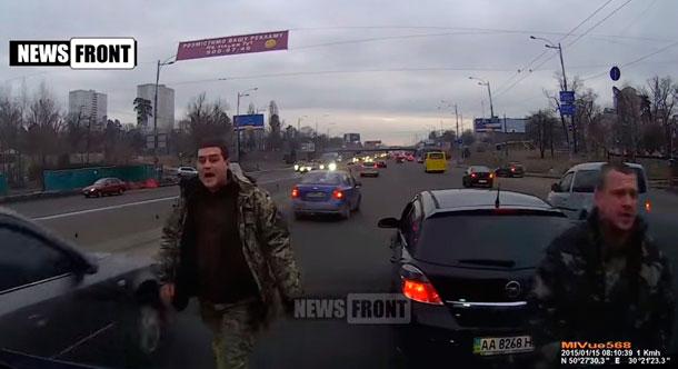 Осторожно! На дорогах… «герои» Украины