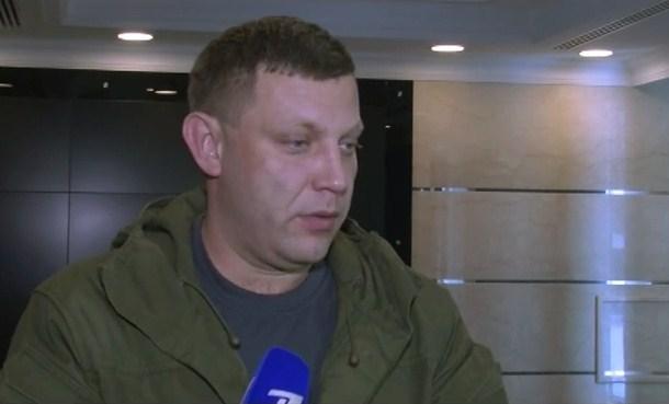 Захарченко о фактическом нарушении перемирия Украиной