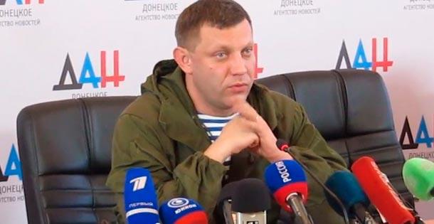 Захарченко о ситуации в аэропорту
