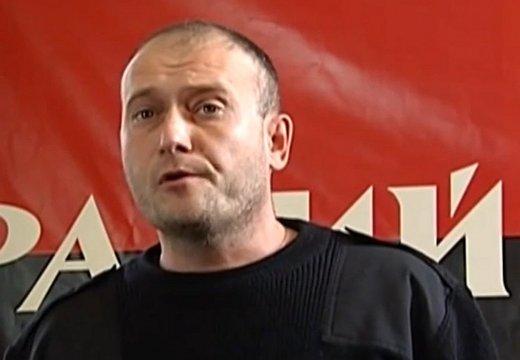 ранен Дмитрий Ярош