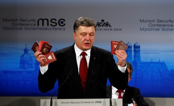 Порошенко, с паспортами российских террористов