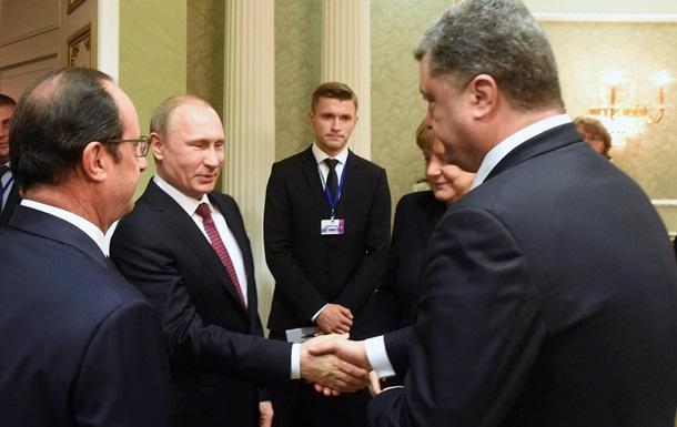 О провале переговоров в Минске