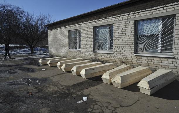 О ситуации в Дебальцево 19 февраля
