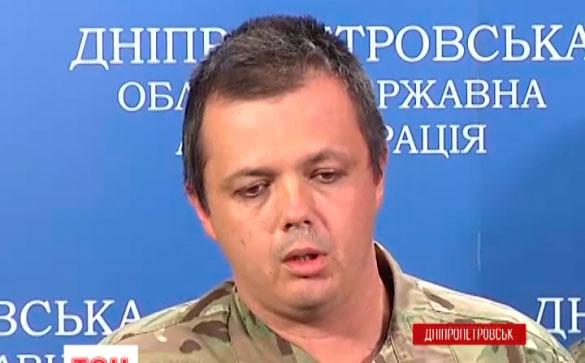 Семен Семенченко контужен