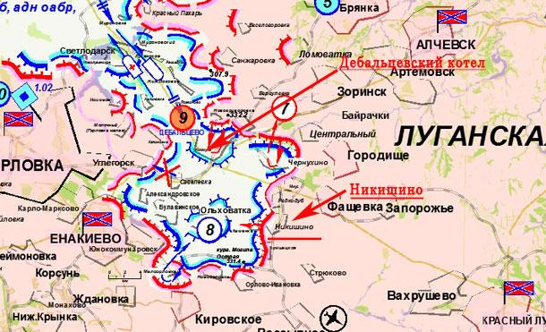 Карта дебальцевского котла и расположение поселка Никишено