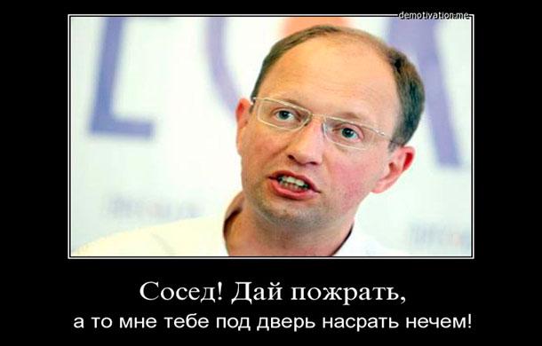 Украина просит Россию о реструктуризации долга в $3 млрд