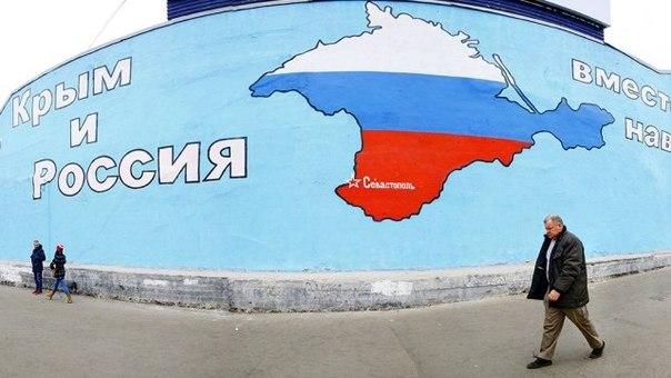Жители Крыма о присоединении к России, год спустя