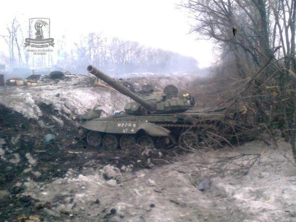 Вроде как наш танк подбитый под Дебальцево.