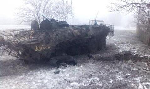 Уничтоженный БТР хунты в районе Дебальцево.