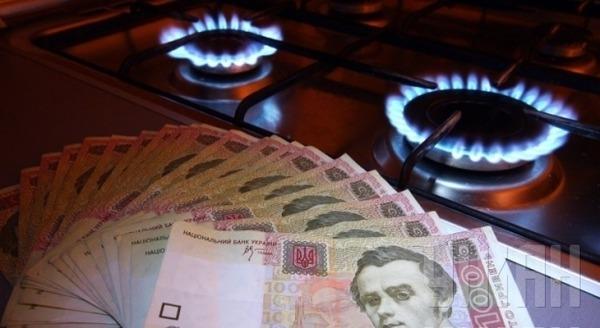 Украина: с 1 апреля минимальная цена на газ для населения увеличивается в среднем в 5 раз!