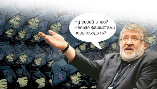 О последствиях увольнения Коломойского
