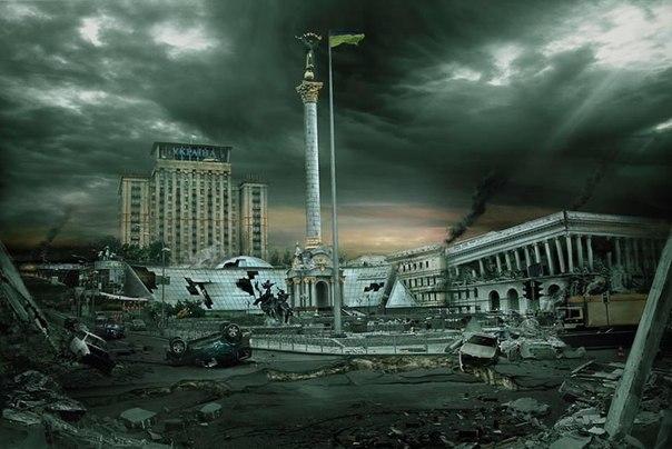 Как выжить на остатках Украины: инструкция для тех кто не скакал