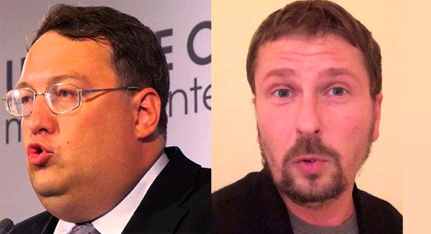 "Бомба, Геращенко ""разоблачил"" Шария!"