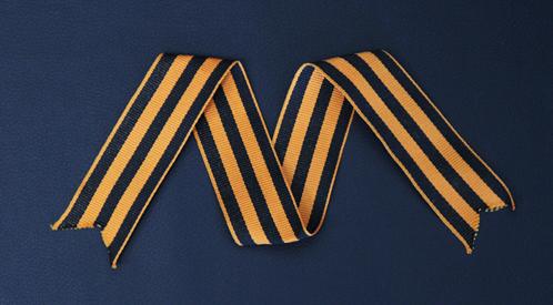 6. Сгибаем ленточку вчетверо, затем верхний конец растягиваем вправо, а нижний - влево. Чтобы получилась буква «М».